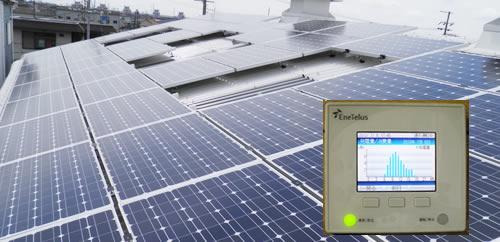 太陽光発電装置(ソーラーパネル)の設置