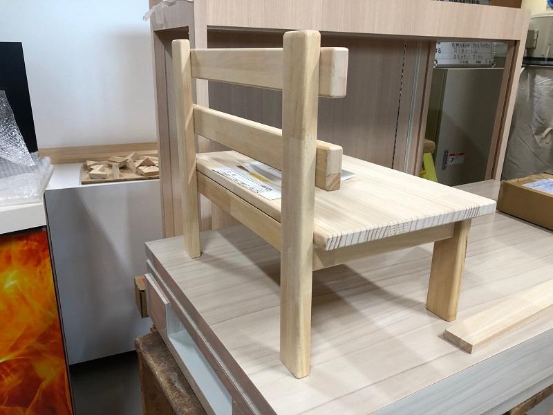 ペット用 椅子 オーダーメイド 家具