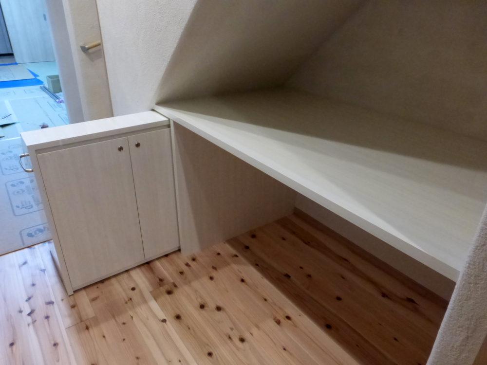 階段下 空きスペース