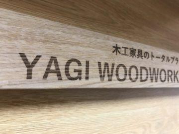 木工 レーザー加工